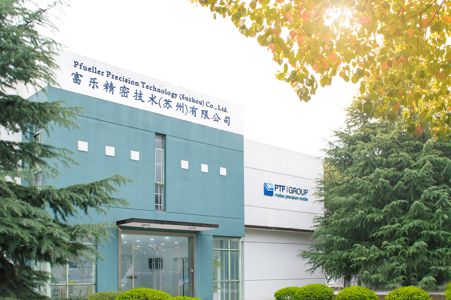ptfgroup.com – Pfueller Precision Technology (Suzhou) Co., Ltd.